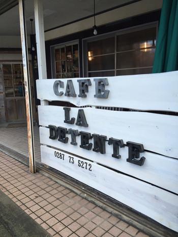 那須の観光地周辺からは少し離れた場所「黒田原」地区にある「ナスカフェ・ラ・ディトンツ」は、穴場中の穴場。自家焙煎珈琲の香りと店内の心地いい音楽に、長居したくなる素敵なお店です。