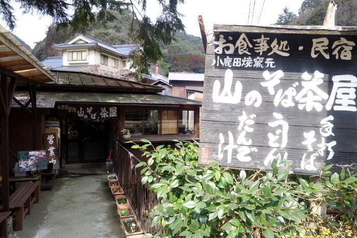 「小鹿田焼の里」の食事処「山のそば茶屋」。メニューは蕎麦やうどん、丼物、定食等。