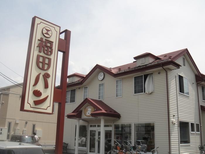 盛岡市長田町にある福田パン本店。