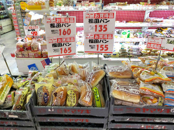 盛岡市内のスーパーでは、たくさんの種類が並びます。なかでも「あんバター」と「ピーナツバター」は人気商品。  スーパーによっては実演販売を行うところもあり、人気を博しています。