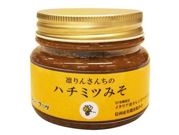 ブラマンジェに使用した「ハチミツみそ」も大人気です♡ ハチミツ:みそを1:2の割合で混ぜるだけで出来上がりです。