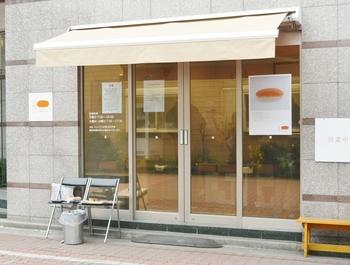 コッペパンの看板が可愛らしいこちらのお店は、福田パンで修行した店主が東京の亀有にオープンした「Lucky Bread 吉田パン」。行列ができる人気店です。