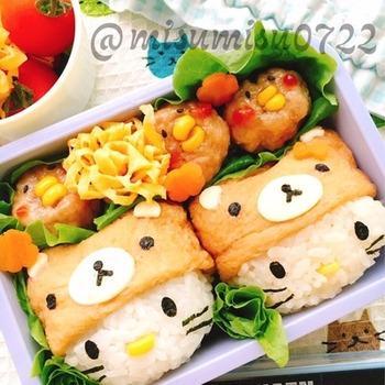 もちろん、いなり寿司はお弁当にもOK。リラックマいなりを、キティちゃんがかぶったこんなにかわいいいなり寿司弁当なら、嬉しさもひとしおです。