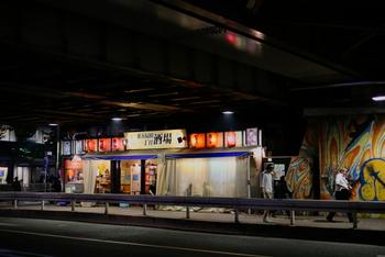 五反田の美味しいお店6選は、いかがでしたか?気になるお店は、チェックしてみて下さいね。