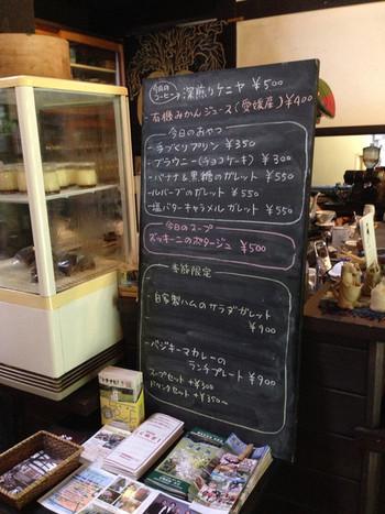 デザートの種類も豊富なこちらのお店は、ガレット(そば粉のクレープ)が有名なんです♪
