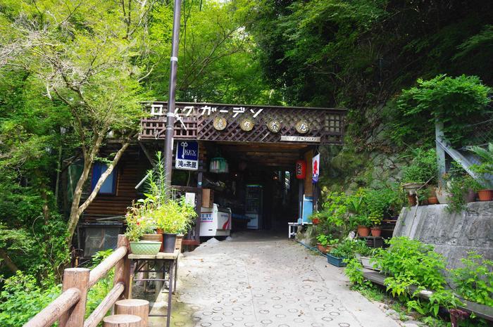 人気の芦屋ロックガーデン。 登山口には、茶屋もありますので、ここで最後の準備をしてくださいね!