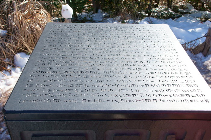 こちらは「ラビュタの文字盤」なんですって!物語の世界に浸ることができて大人も十分楽しめますね。