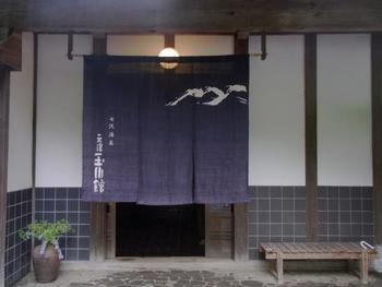神奈川県厚木にある、七沢温泉「元湯玉川館」はとってもノスタルジックで、古き良き時代にタイムスリップしたような感覚が味わえるとっても素敵なスポットなんです。