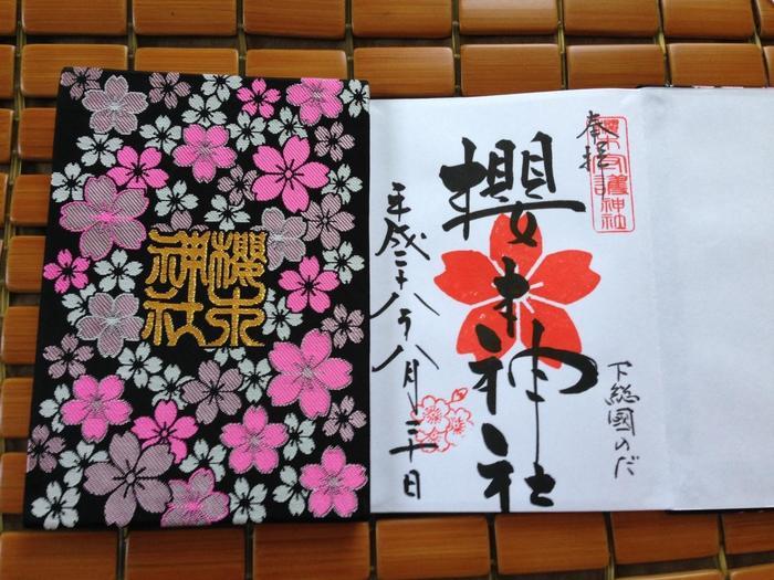 千葉・櫻木神社の「桜爛漫御朱印帳」。昔このあたりは「桜木村」と呼ばれ、桜が咲き誇る美しい里だったとか。 その名の通り、御朱印帳にも美しい桜が満開です。同じく桜モチーフの御朱印帳袋やビニールカバーなどもあり素敵です。