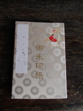 埼玉県・調神社の御朱印帳。調(つき)神社といい、地元では「つきのみや」とも呼ばれ親しまれています。調と月が同じ読みなことから月待信仰に結び付き、うさぎが月神のお使いとされました。境内にはうさぎの石像がいっぱいです。