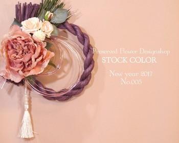 パープルを基調としたしめ縄飾り。大人っぽくかわいらしく、素敵なお正月が迎えられそうです♪