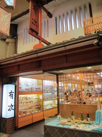京の台所、錦市場の中に有次はあります。京都市中京区錦小路通御幸町西入ル。これが有次の住所です。 趣のある入り口からは歴史を感じます!