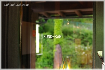 七沢に訪れた際にオススメしたいスポットは、こちらのZUND-BAR(ズンドバー)