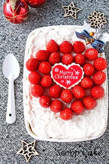 うつわのかたちや大きさでケーキの大きさも自由自在にできるから、みんなが集まるパーティーにも大活躍!突然人数が増えたとしても取り分け方で調整できるから安心です。  型くずれの心配がないから持ち運ぶのも楽チン。 タッパーなどで作れば気心知れた家族や友人宅への手土産にもなりますね。  みんなで集まる機会が増えるこのシーズン。 ぜひ美味しいスコップケーキを作って、みんなでわいわい楽しい時間を過ごしてくださいね。