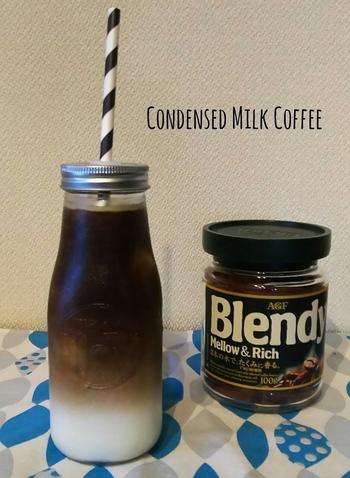 ビターコーヒーと練乳で作るベトナムコーヒーはとっても濃厚!お洒落なグラスで作るときれいなツートンが楽しめます。