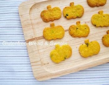 小麦・卵・乳製品を使わずに作る、サクサク食感の米粉クッキー。かぼちゃの甘さが優しく、食べ始めると止まらないおいしさです。