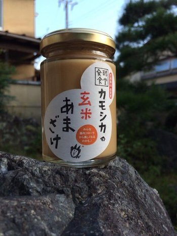 滋賀県産玄米と京都亀岡産の米麹だけで仕込むカモシカ自家製の甘酒が小瓶の中にぎゅっとおさまりました。ノンアルコール、砂糖も甘味料も不使用でも、びっくりするほどの甘さと旨味。
