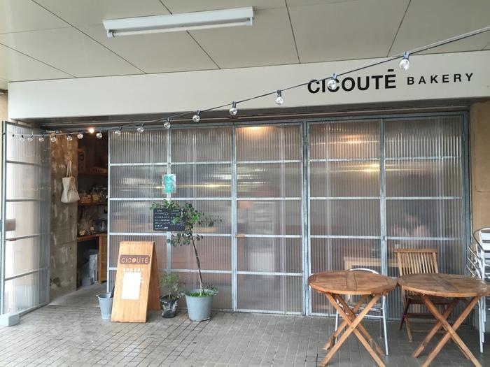 京王相模原線の南大沢駅から徒歩約10分ほど。2013年に団地の1階であるこちらの場所に移転してきました。