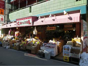 輸入食材などもたくさん置いてある『カーニバル』には右奥にはデリのコーナーもあります。