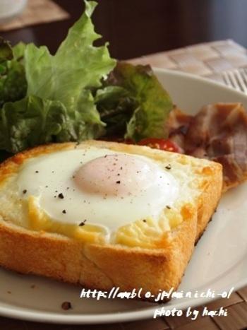 こちらは、マヨネーズの代わりにチーズを土手にしたタイプ。弱火のトースターでじっくりと火を通し、焼き上がりにブラックペッパーをかけた大人な味のラピュタパンです。マヨネーズとはまた違ったうまみがあり、大満足の朝食になります。