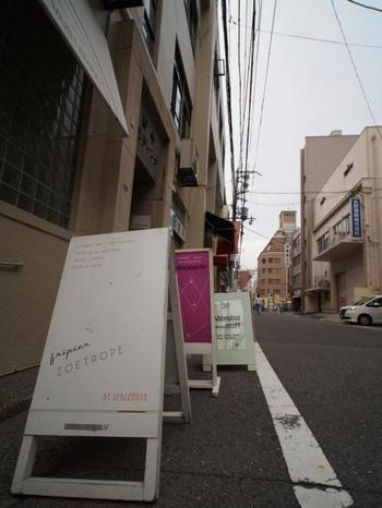 ハンドメイド好きがときめく♡ 神戸は手芸屋さんめぐりも楽しいよ