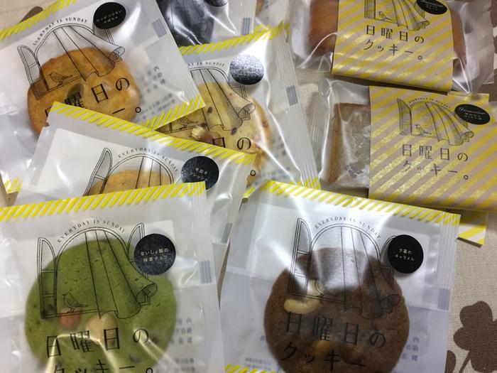 また、「日曜日のクッキー」はロゴがとってもキュート♪色んな種類を詰め合わせてお土産にしたいですね。