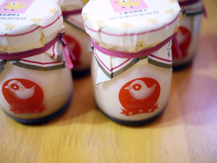 北海道の有名洋菓子店、エチュードの「お昼ねプリン」。どこか懐かしいレトロなひよこのイラストが優しい気持ちにさせてくれます。