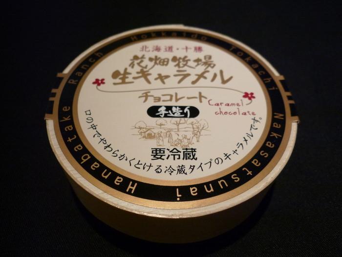 2011年より5年連続でモンドセレクション最高金賞を受賞した、田中義剛さんプロデュースの花畑牧場の「生キャラメル」です。お口の中でとろける濃厚なキャラメルは、一度食べたらやみつきに!