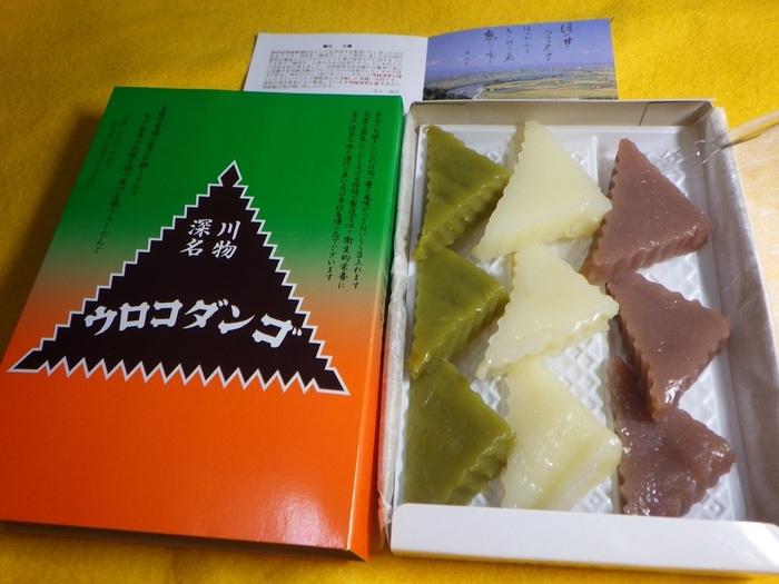北海道の米どころ深川町(ふかがわちょう)を代表する銘菓「ウロコダンゴ」。ニシンのウロコに似ていることから命名されました。大正初期の1913年に誕生し、添加物を使わない昔ながらの味。ういろうに似ていて、焼くと美味しいです。