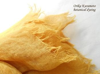 玉ねぎから出たとは思えない、温かみのあるきれいな黄色ですね!