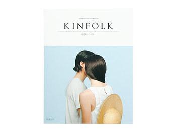 """KINFOLK JAPAN EDITION(キンフォークジャパンエディション) Vol.5 Voi.5の夏号は""""Saltwater Issue""""。万国共通のミネラル、そして夏の季節に欠かせない調味料を探ります。。文化的背景、海、海辺に住む人たちの視点を通して塩を紹介。これは、食の歴史がところどころに詰まった、爽快な夏号です!"""
