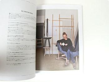 ひとりで暮らす女性が説くその生活の素晴らしさ、友人宅に泊まるときのマナー、シェアハウスの住人の冷蔵庫の話。自宅で仕事をする人たちからのアドバイス、命の宿る家を題材にしたエッセイ、食料庫の中を見ただけですべてお見通しのハウスシッターの話など。通常のページ数に加えて世界中の家々を訪ねる32 ページの特集を巻末に用意しています。「家とは自分で作るもの。あなたの家の完成を祝福しましょう」がテーマです。