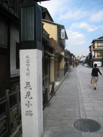 舞妓さんや芸者さんが現役で働いている祇園。 特にこの花見小路では舞妓さんに出会えることが多いです。