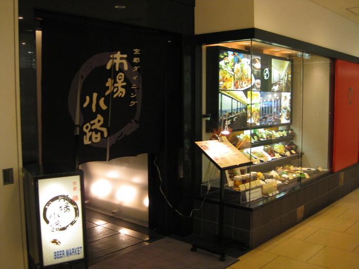 京都駅ビルの上層階レストランには、京都らしいディナーが楽しめるお店が、わりと遅くまでやっています。 京都の夜景を一望でき、お酒も楽しめるので、今日一日の楽しかった思い出を語るのにピッタリです。