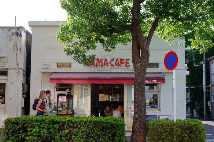 女性に人気のカフェ。外観も可愛らしいHAMA CAFEは、横浜港の大桟橋に向かう手前にあります。先にご紹介した『象の鼻カフェ』からもほど近い場所。