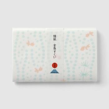 夏には涼しげな金魚の懐紙を。こんな可愛い懐紙があるなんて♩