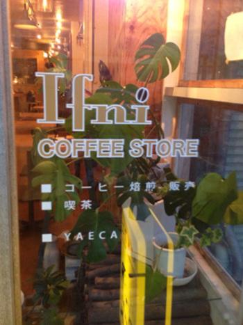 店内にはテーブル席と、年季の入ったコーヒー関連の小物。 小物は手入れが行き届き、お洒落なだけじゃない本格ショップなのは一目瞭然です。