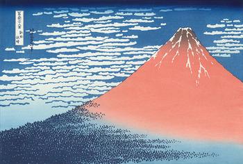あまりにも有名な葛飾北斎の富嶽三十六景「凱風快晴」、通称「赤富士」。このような著名な浮世絵の数々をショールームでは見ることができます。