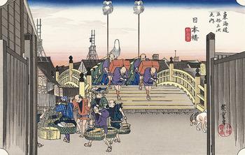 江戸時代に人気を博した浮世絵。ゴッホやモネなどの印象派に影響を与えたことでも有名な浮世絵は、木版画で制作されていました。