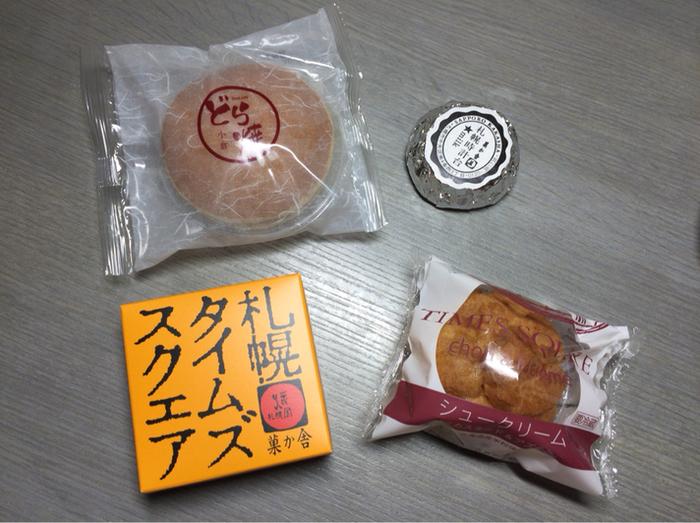 「札幌タイムズスクエア」で有名な菓か舎の和菓子。品ぞろえが豊富で、和菓子好きの人なら喜ぶこと間違いなしな商品がたくさんあります。どら焼きも素朴な味でとってもおいしい。