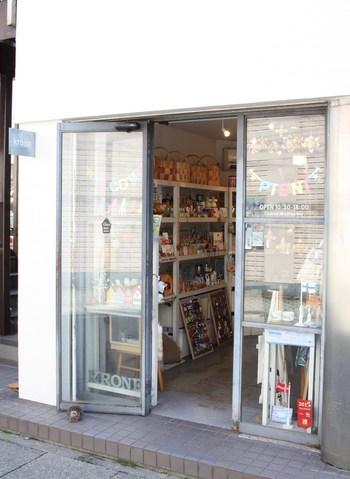 【SHOP情報】 雑貨や文房具などがそろうのが、こちら。小さなお店に、北欧のかわいらしさがぎゅっと詰め込まれています。  ●pieni-krone ピエニ・クローネ 鎌倉市御成町5-6 1-C