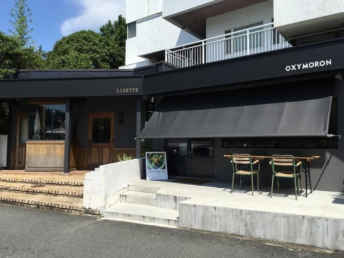 【SHOP情報】 2015年8月には御成店もオープン。カレーの他にスイーツなどのカフェメニューも充実しています。  ●OXYMORON onari 神奈川県鎌倉市御成町14-1 御成ビル1F JR鎌倉駅より徒歩3分