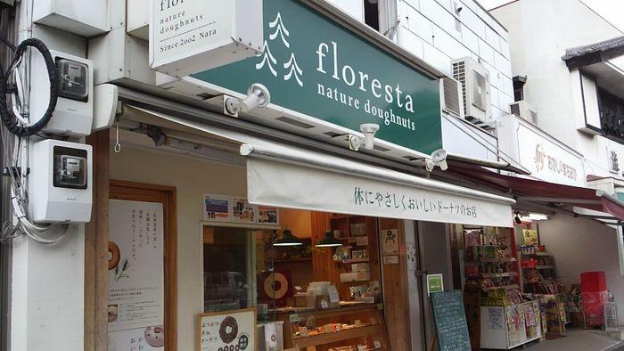 """身体に優しいドーナツのお店""""floresta(フロレスタ)""""は、関西発の自然派ドーナツ店。北海道の小麦や有機無調整豆乳、そして防腐剤・保存料などの添加物はも不使用と、子供から大人まで安心して食べられます。"""