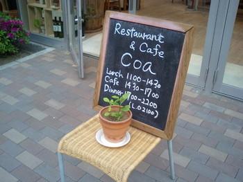 それが生活と自然が調和した暮らしを提案する「ナチュラル&ハーモニック プランツ」という総合ショッピングモールの中にある、自然派カフェ「coa」です。