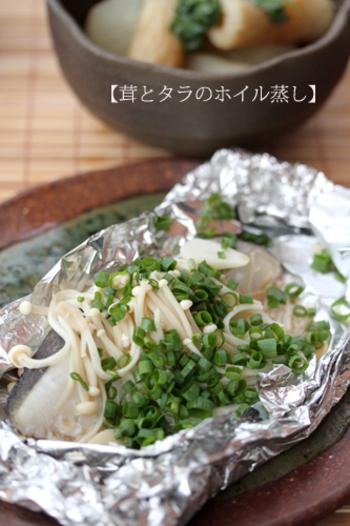 ホイル蒸しならタラや鮭など白身の切り身がおすすめ。キノコなど季節の野菜をいっしょにどうぞ。
