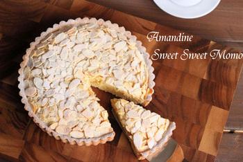 フランスの伝統菓子、アーモンドタルト「アマンディーヌ」は、日持ちもするので覚えておきたい基本のタルトです。土台を先に焼き上げず、敷きこんだ土台にアパレイユを流しこんでスライスアーモンドをたっぷりのせて焼き上げます。カリッとしたアーモンドの食感が美味しいですよ。