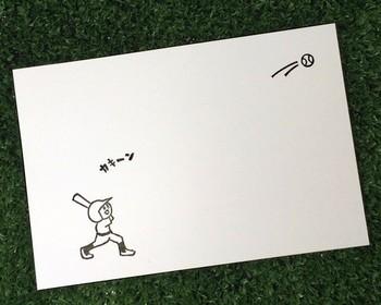 コミカルな絵の消しゴムハンコは、モノクロで仕上げるとインパクト大。野球好きなお友達に贈ったら喜ばれそうですね。
