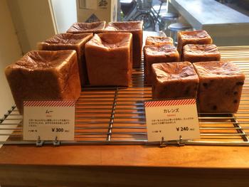 バターがたっぷり練り込まれた食パン「ムー」(画像左)はファンの多い逸品。雑誌『&Premium』で「美味しい食パン10」にも選出されました。   ↓↓↓
