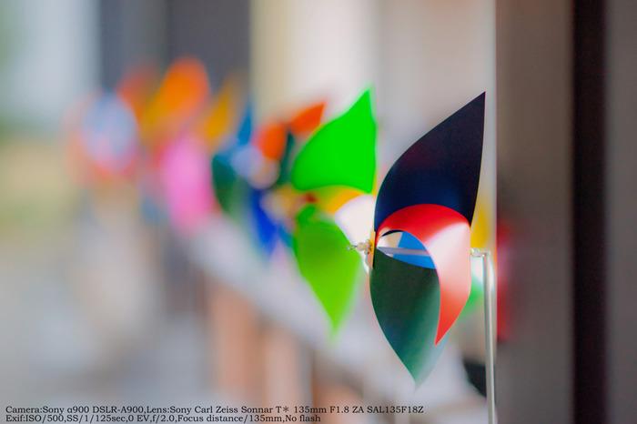 風車は簡単な手順で作ることができます。好きな色や柄の紙を使って手作りして、インテリアなどに取り入れてみてくださいね!