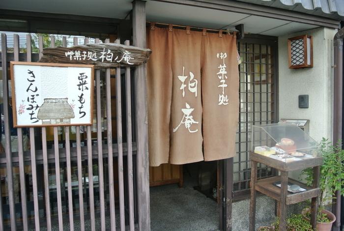 京都で手作りの お干菓子を作り続ける干菓子 御菓子処「 柏庵」は、昔ながらの小さなお店。  こちらで作っているお菓子は、味は勿論、とにかく見た目がとっても可愛らしく、お子様がいらっしゃるお宅などにお土産としてプレゼントすると、とても喜ばれそうです。